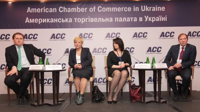Встреча Валерии Гонтаревой с членами ACC
