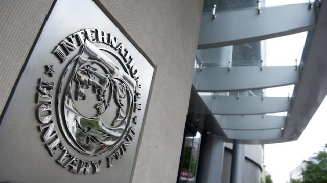 Украина ждет от МВФ $17,5 млрд
