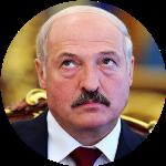 Александр Лукашенко Президент Беларуси