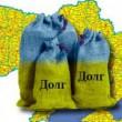 Украину ждет пик выплат по долгам