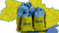 Украина выплатит $1 млрд в сентябре