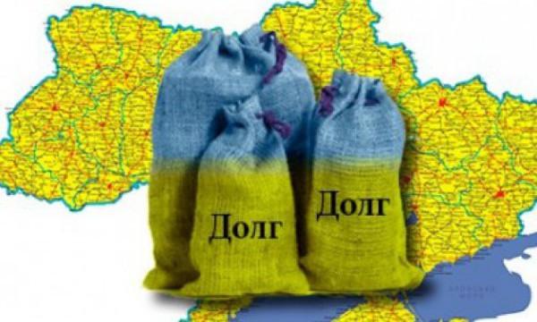 Украине предстоит выплатить более $3 млрд по внешним обязательствам