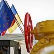 Германия совместно с ЕК подтвердили транзит газа через Украину
