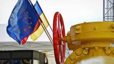 Украина отказалась от строительства газопровода в Польшу