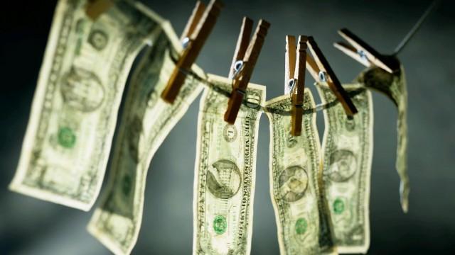 ГФС проверяет 9 банков за