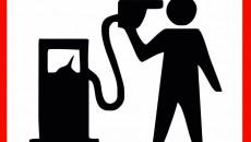 Беларусь снова повышает экспортные пошлины на топливо