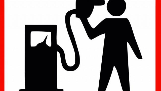 Россия блокирует поставки дизеля