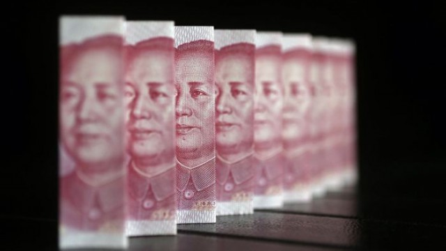 Китай стал 65-м членом ЕБРР
