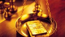 Банковское золото подорожало на 0,9%