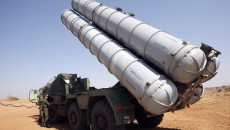 Ракетный комплекс С-300