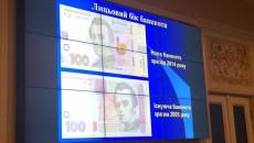 Нацбанк обновит 100 гривен