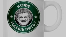 #кофеидешьпить?
