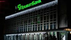 «Приватбанк» продолжает рассчитываться с Нацбанком