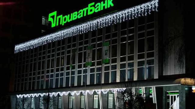 До конца года у Приватбанка проверят результаты от рефинансирования
