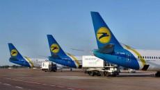 Самолеты «МАУ» в «Борисполе»