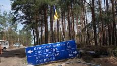 Донбасс получил особый статус