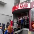 Дельта банк признали неплатежеспособным