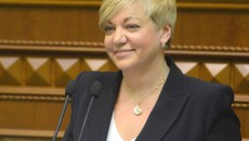 Валерия Гонтарева умеет улыбаться как стюардесса