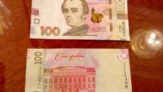 В Киеве от распила спасли помещения стоимостью 22 млн грн