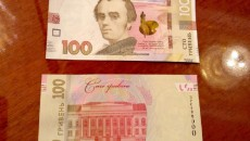На крупных госпредприятиях выявили распил 50 млн грн