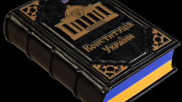 Децентрализацию передают Порошенко