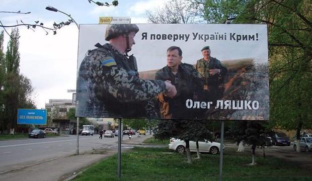 Ляшко обещает вернуть Крым