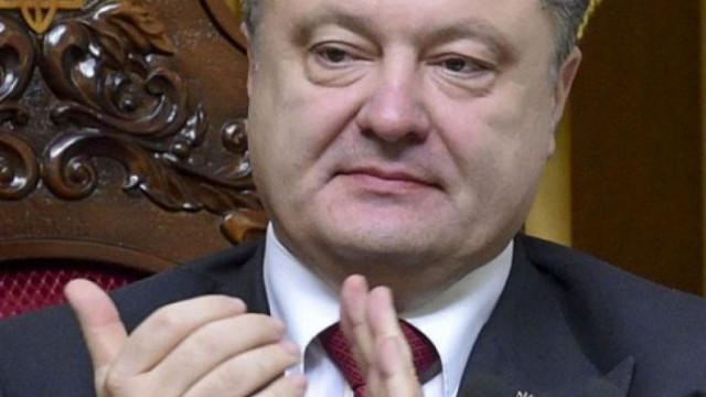 Порошенко установил власть вокруг ДНР/ЛНР
