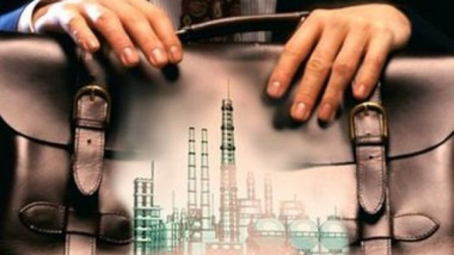 «Центрэнерго» запланировали продать в ноябре
