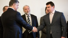 Назначение Артема Сытника (справа) главой антикоррупционного бюро