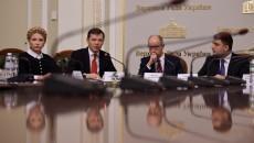 Подписание коалиционного соглашения