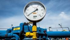 НАК «Нафтогаз Украины»