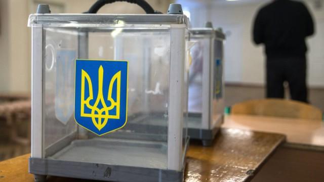 Внеочередные парламентские выборы в Украине