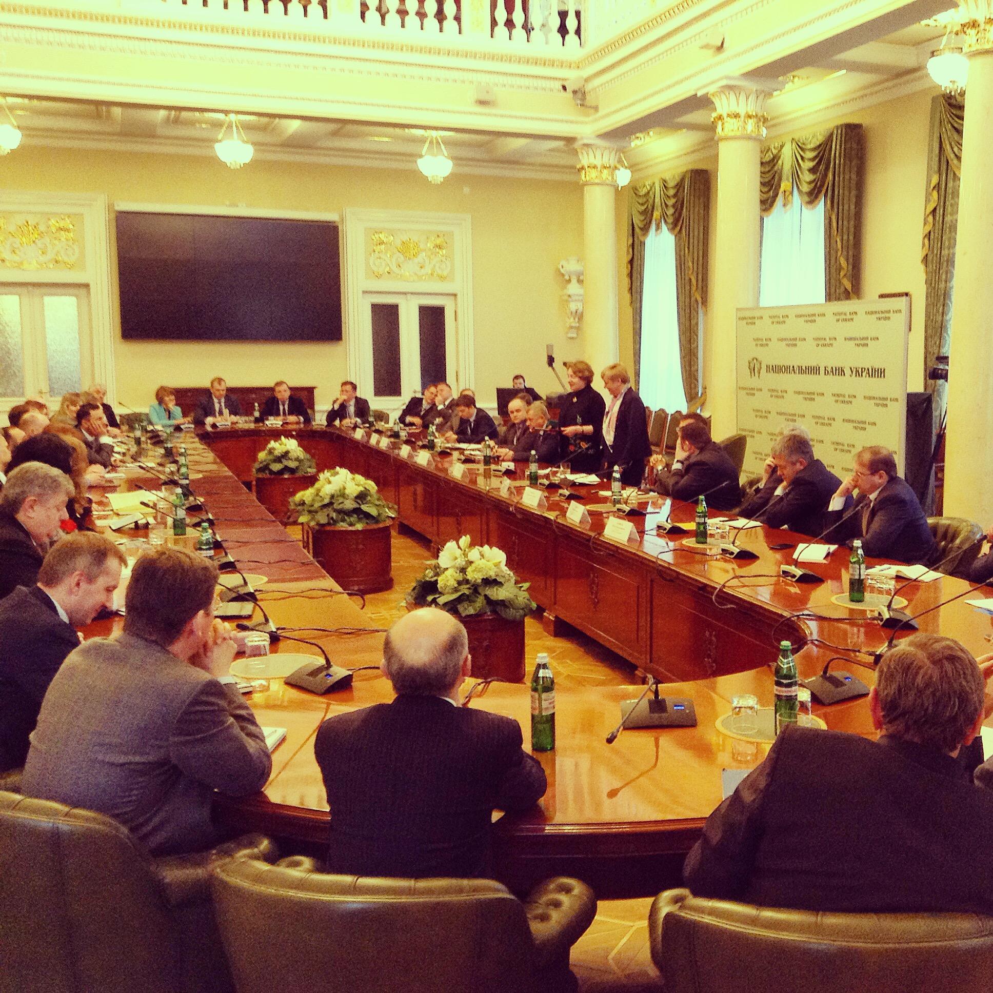 Встреча с банкирами. Гонтарева награждает Евгению Чемерис