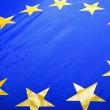 Транш ЕС в €600 млн придет в Украину к апрелю