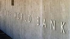 Всемирный банк ожидает до 4% роста украинского ВВП