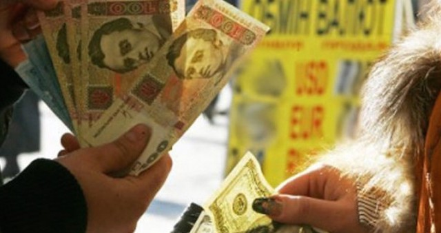 Hubs искал валюту в банковских отделениях