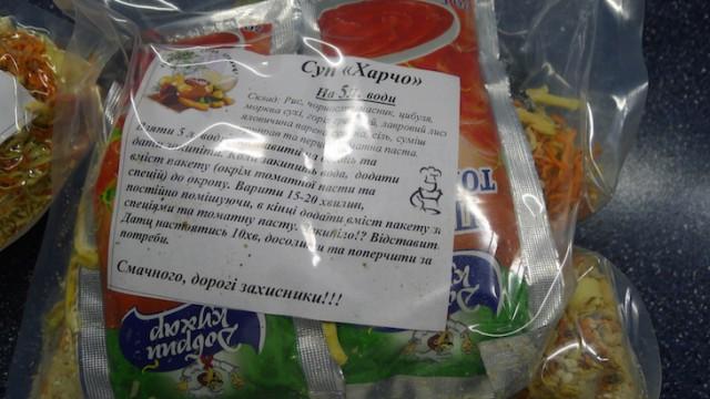 Суп «Харчо» Татьяны Шлапаченко