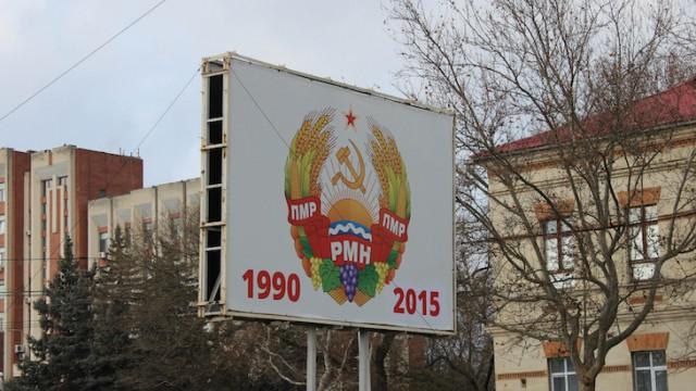 Чтобы понять, как быть с Донбассом, Украине стоит присмотреться к Приднестровью