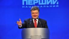 Украина выбивает бесплатный роуминг для украинцев в ЕС