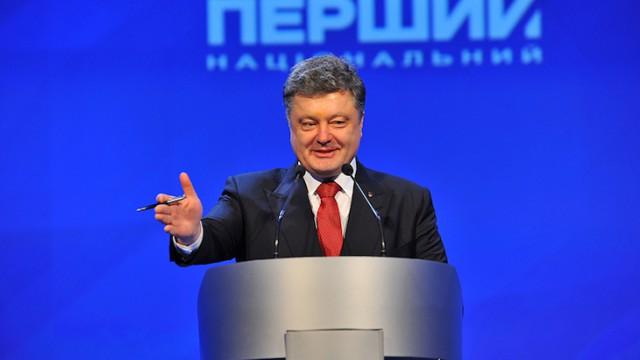 Президент подписал указ о проведении выборов 25 октября