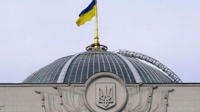 Рада разрешила занять 200 млн евро