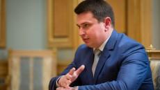 В НАБУ начали проверку по Гонтаревой и Труханову