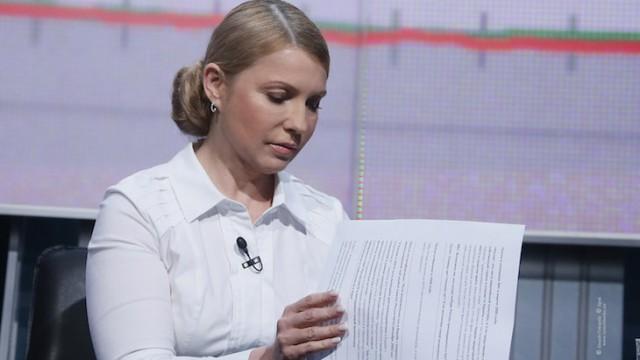 Юлия Тимошенко в студии «Свободы слова»