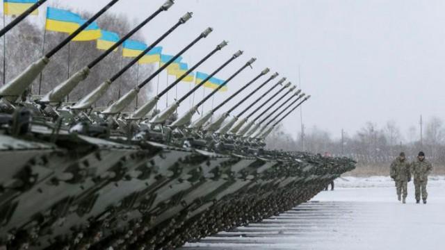 Передача военной техники ВСУ