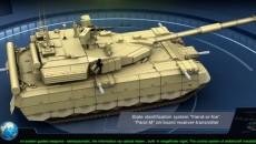 Перспективный украинский танк