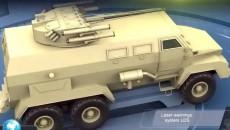 Перспективный бронеавтомобиль
