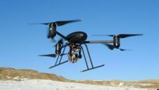 Украинские дроны будут собирать в Латвии