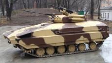 БМП на базе танка Т-64