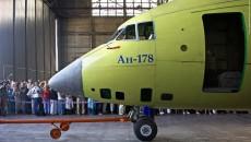 Украина заказала три самолета Ан-178