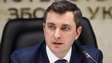 Билоус возглавил Фонд госимущества